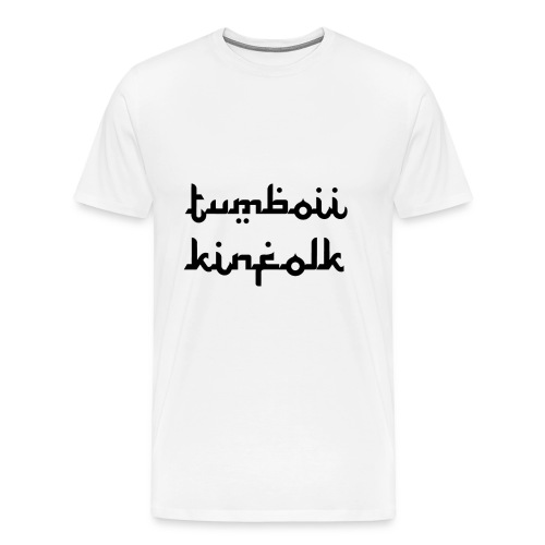 Tumboii x Kinfolk Tee - Men's Premium T-Shirt