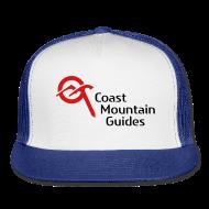 Sportswear ~ Trucker Cap ~ Article 106594552