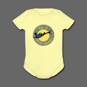 I'm a Michigander - Short Sleeve Baby Bodysuit