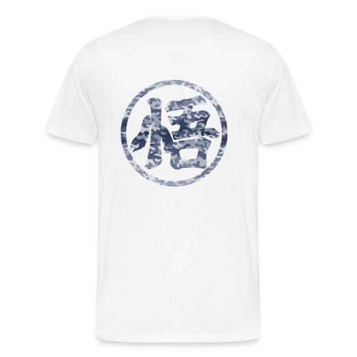 T-Shirt Camouflage Snow - Men's Premium T-Shirt