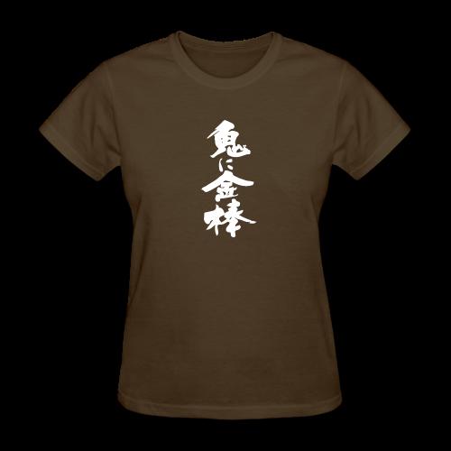 AHMYO: GIMME MOOR  - Women's T-Shirt