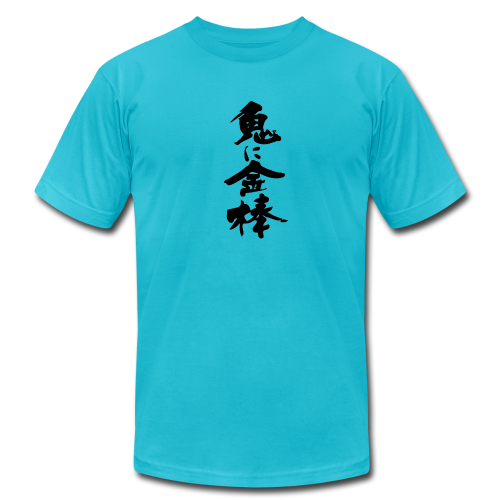 AHMYO: GIMME MOOR  - Men's Fine Jersey T-Shirt