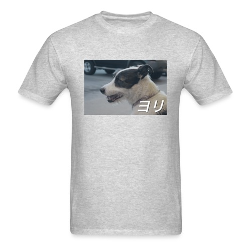 Yori Doggo Tee - Men's T-Shirt