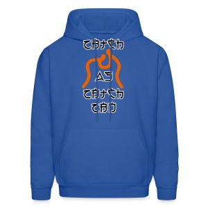 Catch As Catch Can - Men's Hoodie