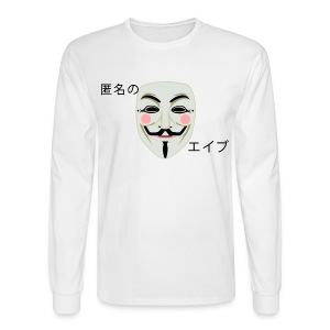 Official Anonymous Abe Long Sleeve - Men's Long Sleeve T-Shirt
