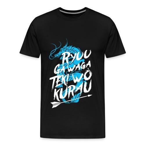 Hanzo - Men's Premium T-Shirt