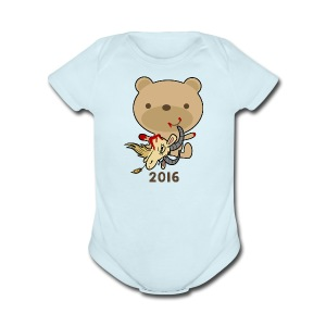 Goat Killer 2016 - Short Sleeve Baby Bodysuit