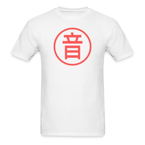 NihonEki 'ongaku' - Men's T-Shirt