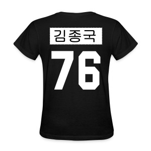 [Running Man] Jongkook NameTag Jersey w/ Muscle Tiger - Women's T-Shirt