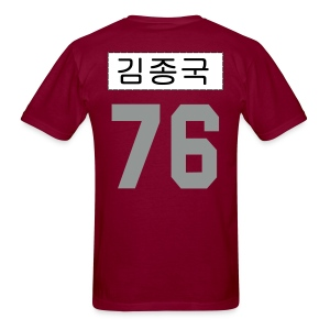 [Running Man] Jongkook NameTag Jersey Back Only! - Men's T-Shirt