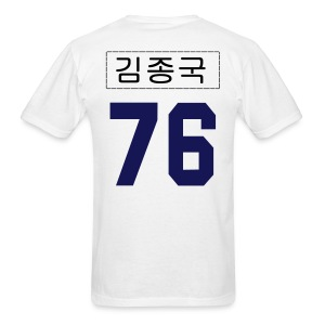 [Running Man] Jongkook NameTag Jersey w/ Muscle Tiger - Men's T-Shirt
