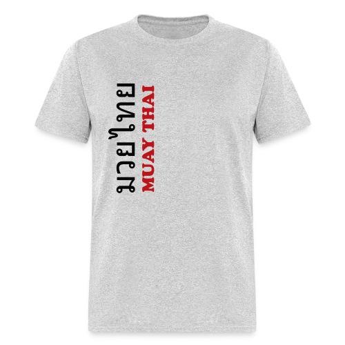 mens bold tshirt - Men's T-Shirt