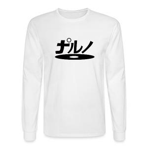 D VEH D - Men's Long Sleeve T-Shirt