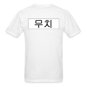 [Customized] Youa's order - Men's T-Shirt