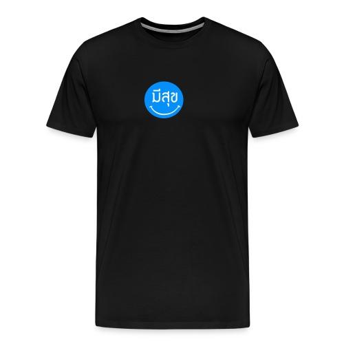 Mee suk (Happy and Storng) Black - Men's Premium T-Shirt