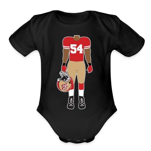 54 - Organic Short Sleeve Baby Bodysuit