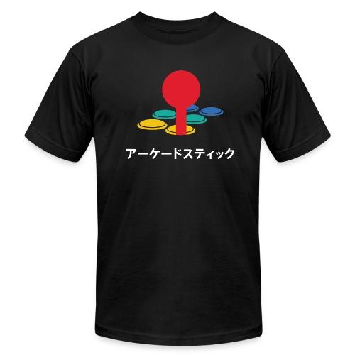 PLAY ARCADE STICK - Men's Fine Jersey T-Shirt