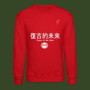 there and back - Crewneck Sweatshirt