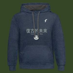 there and back - Contrast Hoodie