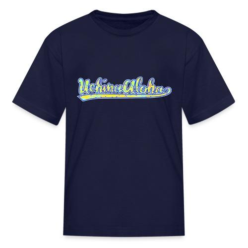 UchinaAloha Logo  -- CHILDRENʻS T-Shirt - Kids' T-Shirt