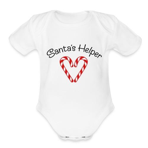Santa's Helper Baby Bodysuit - Organic Short Sleeve Baby Bodysuit