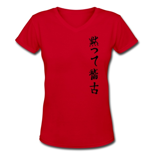 Shut up and Train Martial Arts - Women's V-Neck T-Shirt