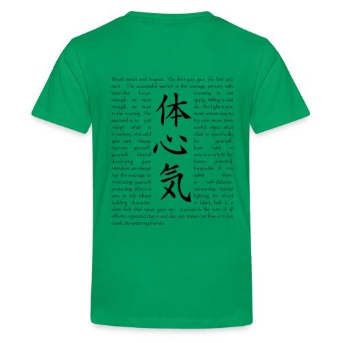 KIDS SU&T - Kids' Premium T-Shirt