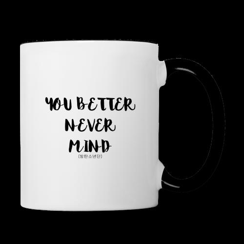 BTS - Bangtan Boys | Intro - Contrast Coffee Mug