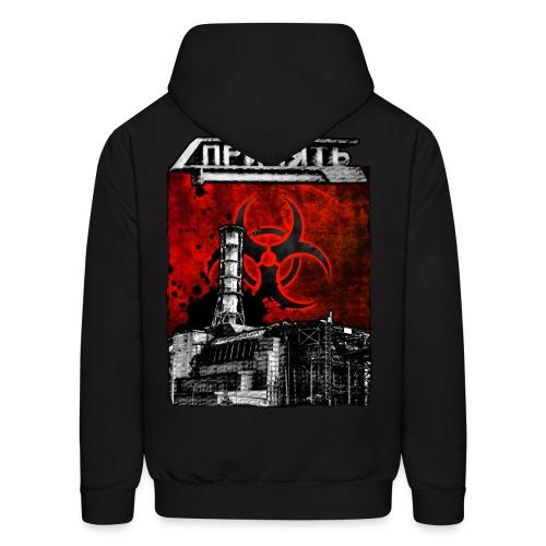 Pripyat Reactor - Men's Hoodie