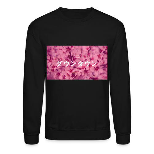 Duan Tuan Sweatshirt - M/W - Crewneck Sweatshirt