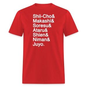 Lightsaber Forms Helvetica List - Darth Vader -Mens Shirt (Star Wars Knights of the Old Republic) - Men's T-Shirt