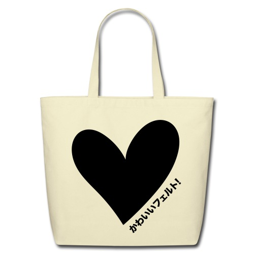 Kawaii Felting Heart Tote Bag 100% cotton Eco Tote Bag in Black/Creme - Eco-Friendly Cotton Tote