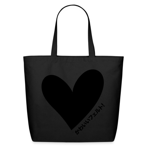 Kawaii Felting Heart Tote Bag 100% cotton Eco Tote Bag in Black/Creme - Eco-Friendly Cotton Tote
