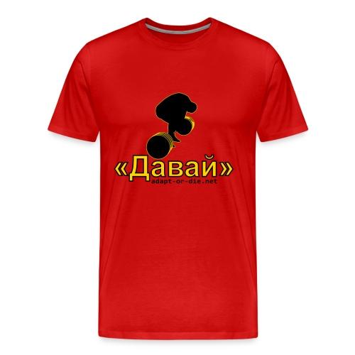 Konstantinovs DAVAI shirt - Men's Premium T-Shirt