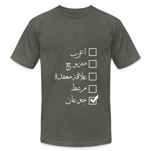 Hungry - جوعان - Men's  Jersey T-Shirt
