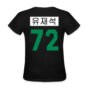 [Running Man] Jaesuk NameTag Jersey w/ Grasshopper - Women's T-Shirt