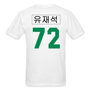 [Running Man] Jaesuk NameTag Jersey w/ Grasshopper - Men's T-Shirt