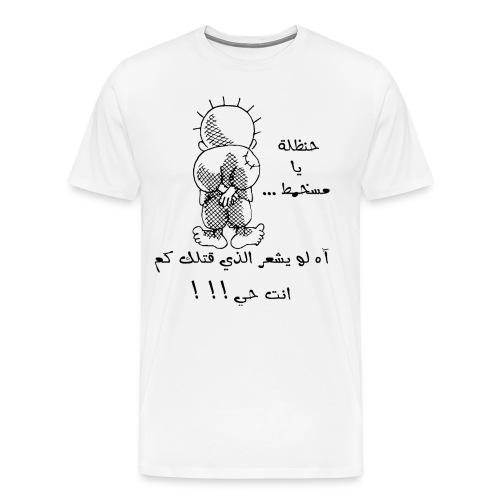 Hanthalla - If they only knew - Men's Premium T-Shirt