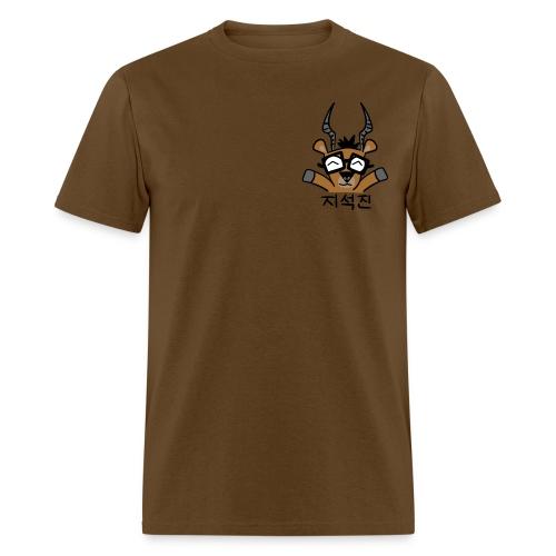 [Running Man] Impala 지석진 - Men's T-Shirt