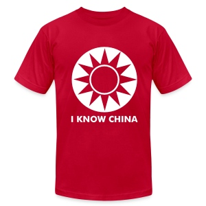 China Logo Tee with 'I Know China' - Men's T-Shirt by American Apparel