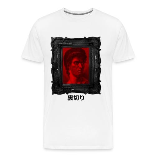 Brutus Betrayal (Premium T-Shirt) - Men's Premium T-Shirt