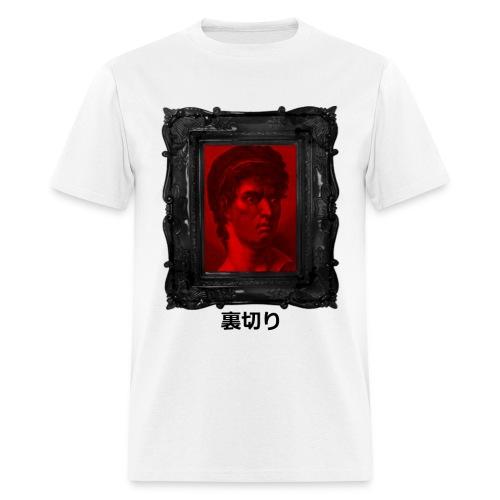 Brutus Betrayal (Basic T-Shirt) - Men's T-Shirt