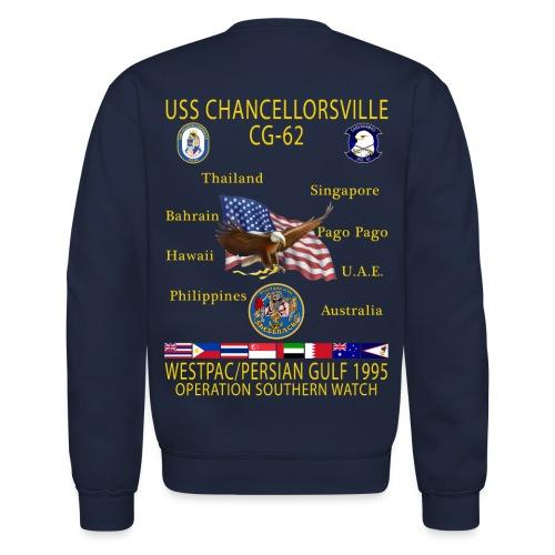 USS CHANCELLORSVILLE CG-62 1995 CRUISE SWEATSHIRT  - Crewneck Sweatshirt