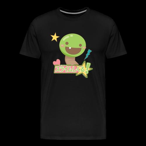 Suraimusikuru Men's T Shirt - Men's Premium T-Shirt