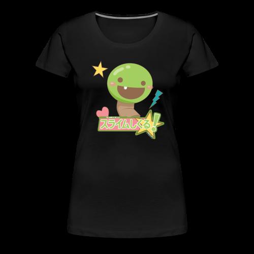 Suraimusikuru Women's T Shirt - Women's Premium T-Shirt