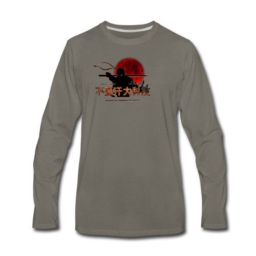 DSDT LONG SLEEVE - Men's Premium Long Sleeve T-Shirt