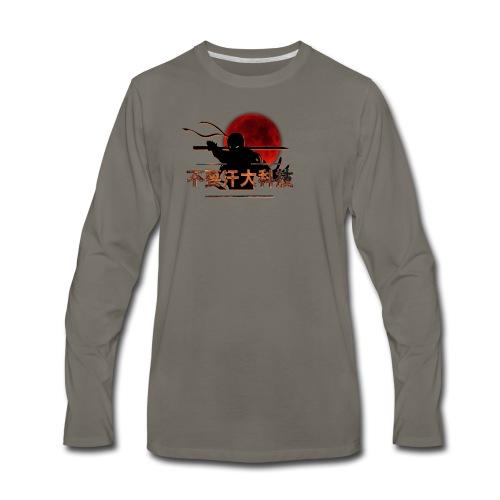 DSDT LONG SLEEVE - Men's Premium Long Sleeve T-Shirt