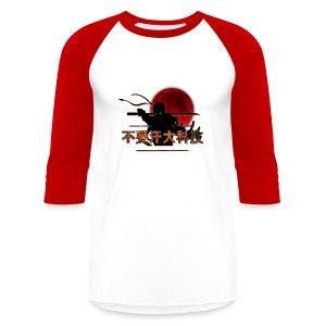 DSDT LONG SLEEVE 2 - Baseball T-Shirt