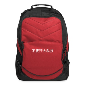 Don't Sweat Da Technique Backpad - Computer Backpack