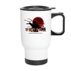 Don't Sweat Da Technique travel mug - Travel Mug